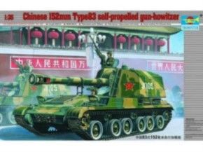 Chinese 152mm Type 83 Self-Prop.Howitzer