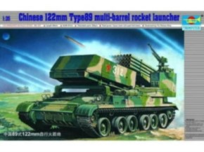 Chinese 122mm Type 89 Mult. Rocket-Launcher
