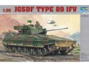 Schützenpanzer Type 89 IFV (JGSDF)