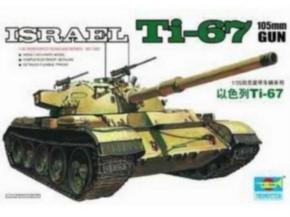 Israelischer Panzer Ti-67