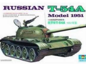 Russian T-54A Tank (1951)