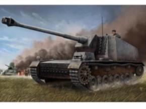 12,8 cm Selbstfahrlafette L/61 Sturer Emil