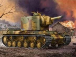 Pz.Kpfm. KV-2 754(r) Tank
