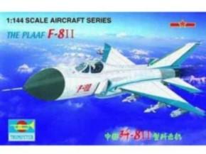F-8 II China