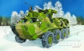 BTR60PB Upgraded