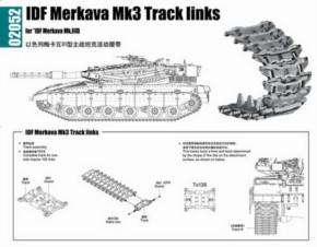 IDF Merkava Mk3 track links