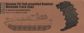 Panzerketten für russ. Haubitze 251