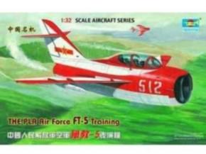 Mig-17 UTI/Chin. FT-5