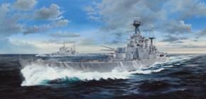 HMS Hood, Neuheit 06/16 (Versand nur als Sperrgut)