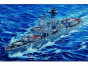Udaloy class Severomorsk