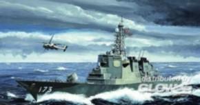 JMSDF DDG-173 Kongo