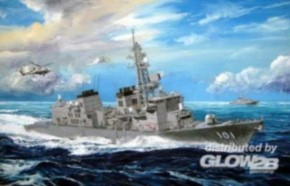 JMSDF Murasame Destroyer