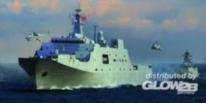 PLAN Amph. trans.Dock Type 071