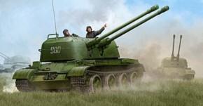 russ. ZSU-57-2 SPAAG, Neuheit 08/16
