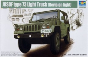 JGSDF type 37 light Truck