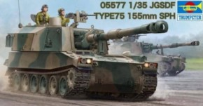 JGSDF Type 75 155mm Self-Propelled Howitzer, Neuheit 08/16