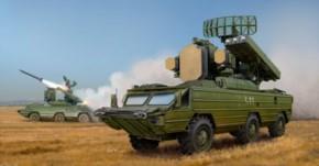 russ. Sa-8 GECKO