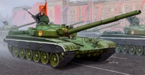 russ. T-72B Mod. 1085 MBT