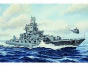 Russ. Slava Class Cruiser Moskva