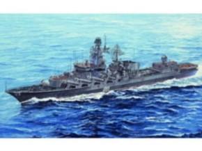 Russ. Navy Slava Class Cruiser M.Ustinov