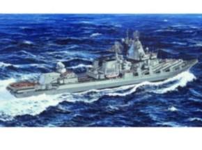 Ukr. Navy Slava Class Cruiser Vilna Ukraine