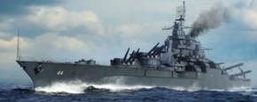 USS California BB-44