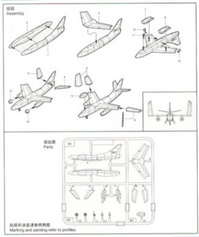 Douglas A-3D Skywarrior, 6 Stück