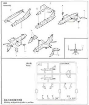 L.T. Vought A-7E Corsair, 6 Stück