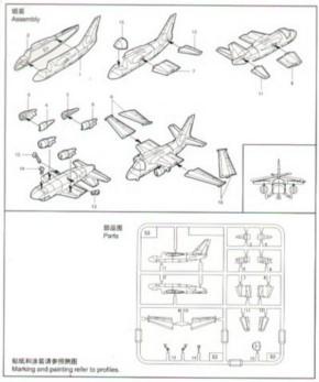 Lockheed S-3A Viking, 6 Stück