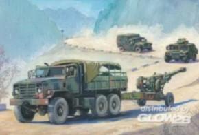 Set of Hummer, MTVR, M198, je 6