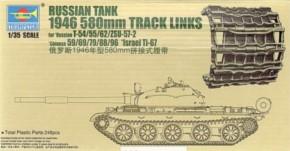 Ketten für russ. Panzer 580mm