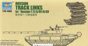 T-72 Track Link