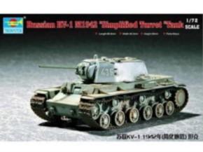 russ. KV-1 Mod.1942 simplified turret