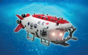 chin. Jiaolong Manned Submersible