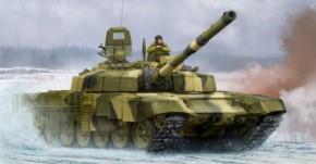 russ. T-72B2 MBT