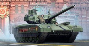 russ. T-14 Armata MBT