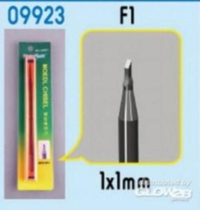 F1 Meissel 1 x 1 mm