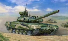 russ. Panzer T-90