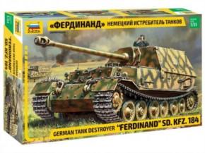 Sd.Kfz.184 Ferdinand Tiger