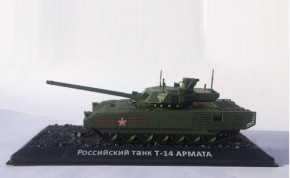 T-14 Armata russ. Main Battle Tank
