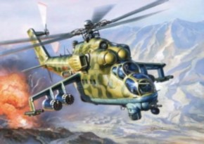 MIL-24 UP Russian Attack Helicopter