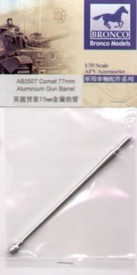 Comet 77mm Aluminium Gun Barrel