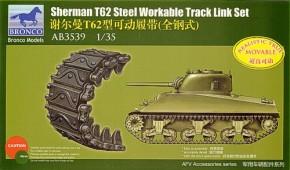 Sherman T62 workable track link set