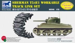 Sherman T54E1 workable track link set