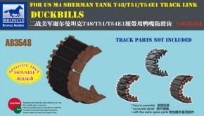 Duckbills M4 for T48/T51/T54E1 track link