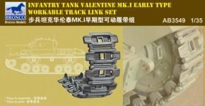 Valentine Mk.I early workable track link set