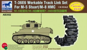 T-36E6 workable track link set for M-5/M-8 Stuart