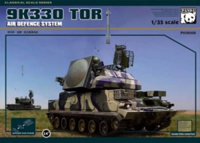 ital. CV L3/35Lanciaflamme Tankette