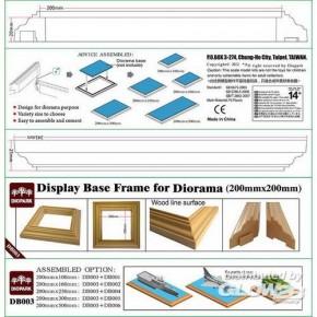 Rahmen für Dioramenplatten, holzartige Oberfläche 200 x 200 mm 2 Stück