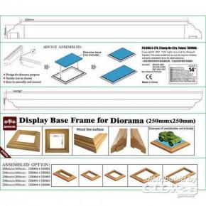 Rahmen für Dioramenplatten, holzartige Oberfläche 250 x 250 mm 2 Stück